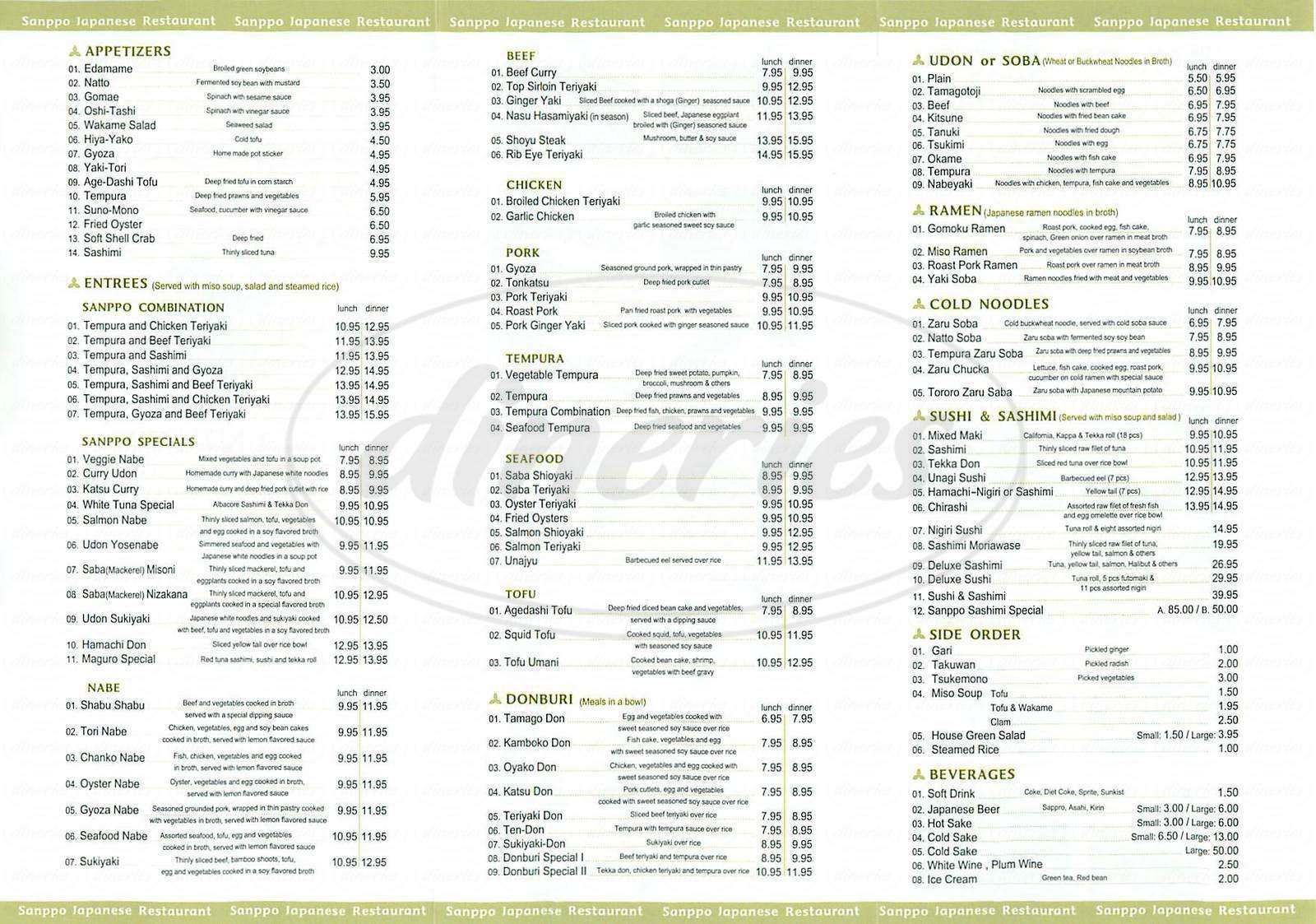 menu for Sanppo Restaurant