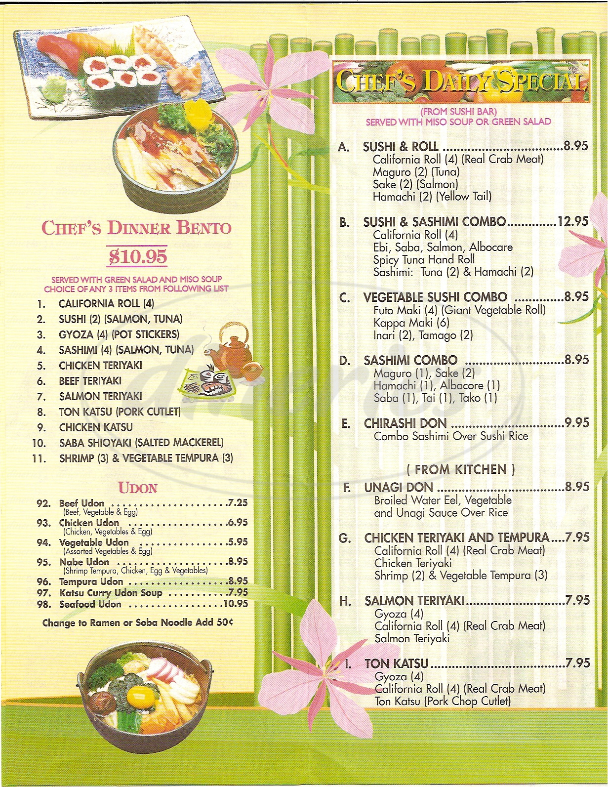 menu for Sake House