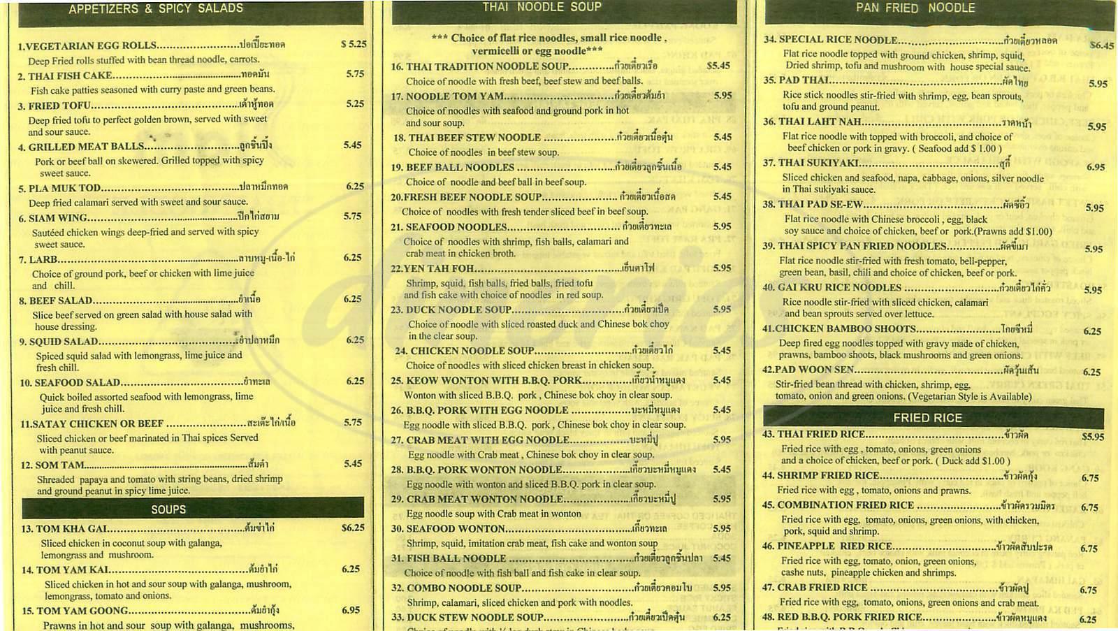 menu for Siam Thai Noodle