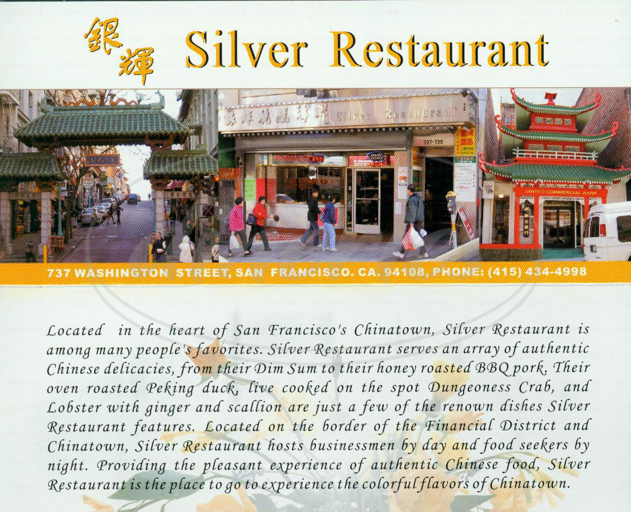 menu for Silver Restaurant