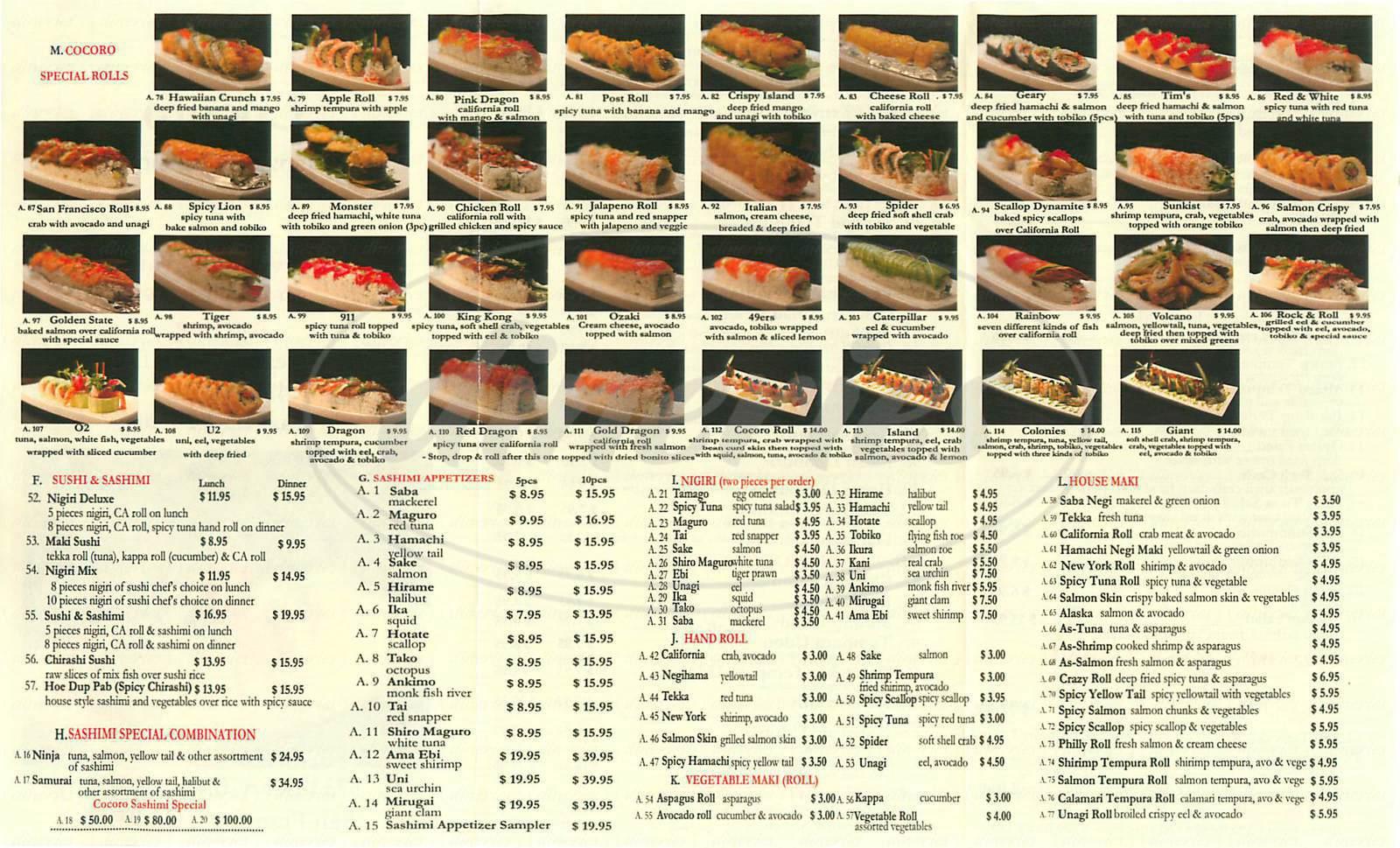 menu for Cocoro
