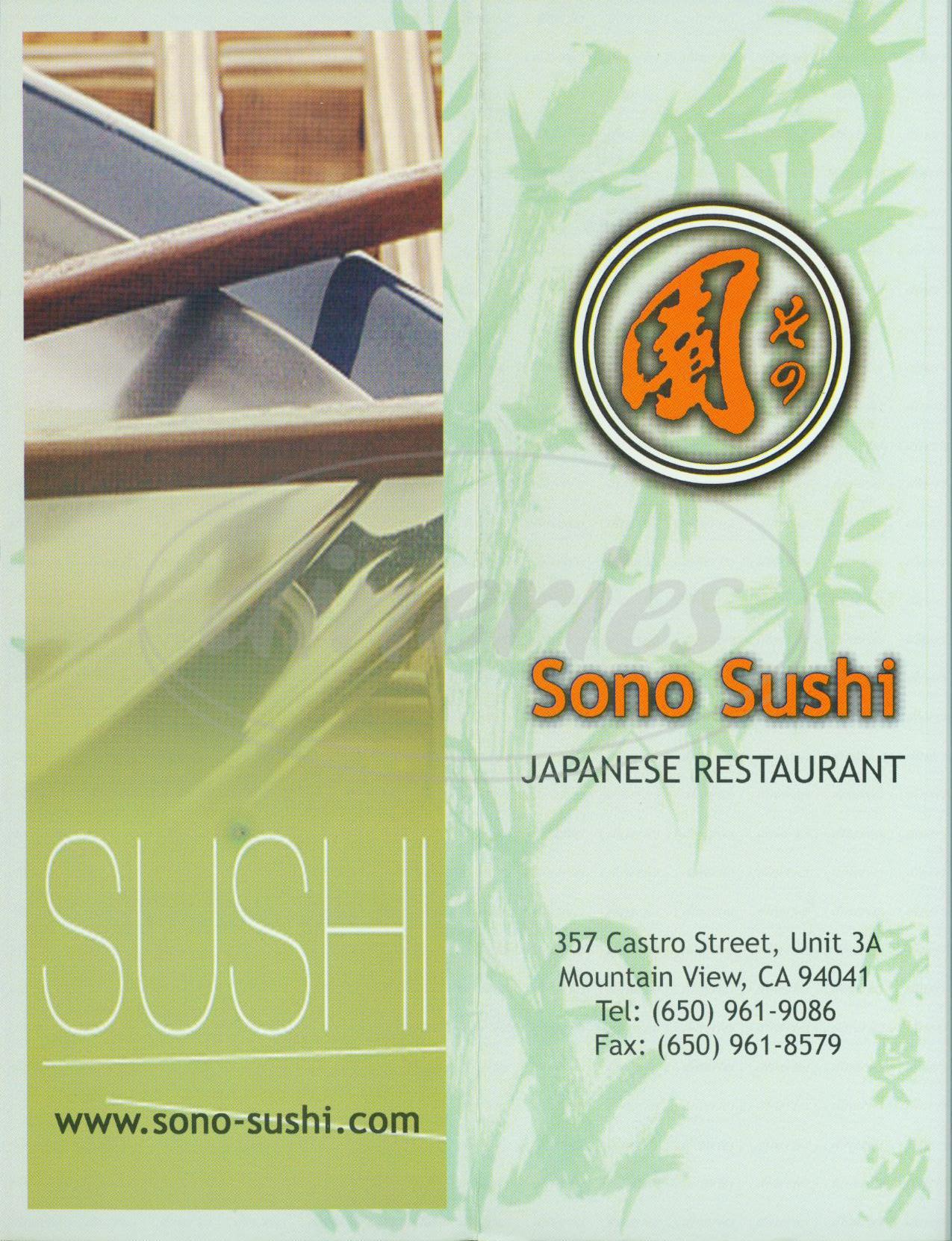 menu for Sono Sushi