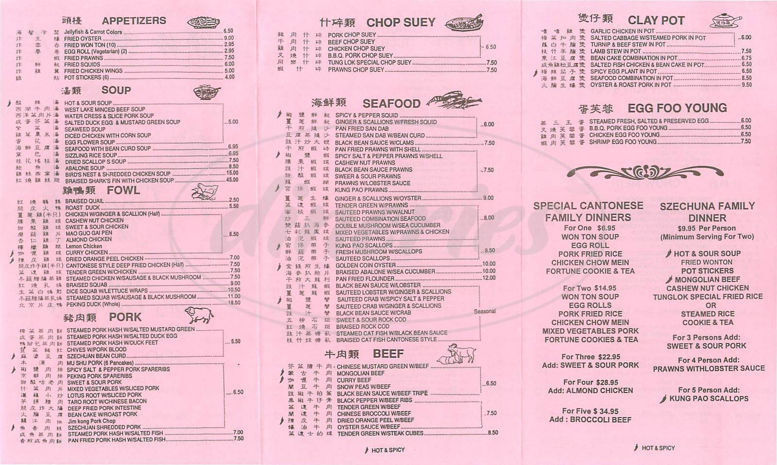 menu for New Woey Loy Goey