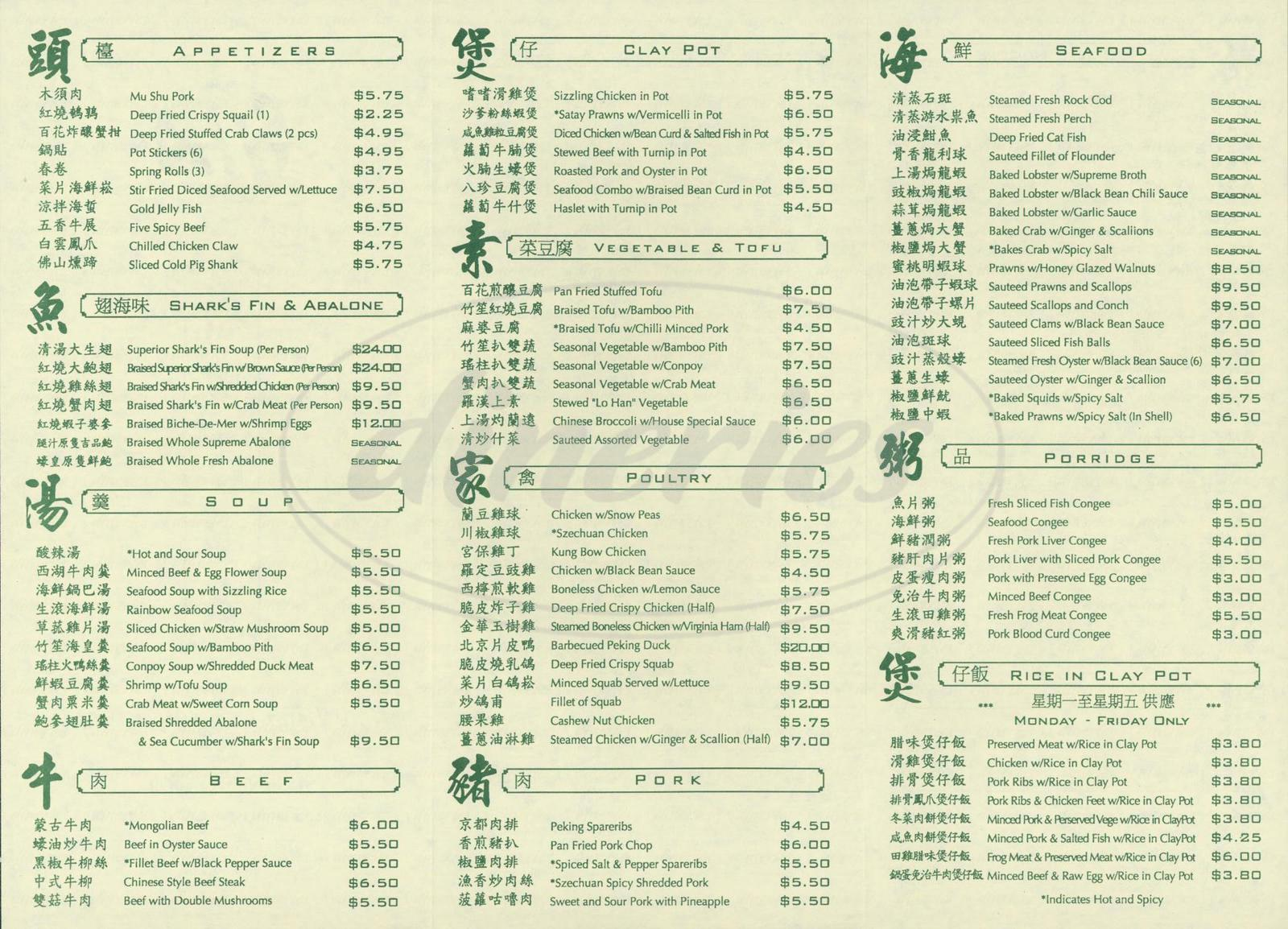 menu for New Hing Lung Restaurant