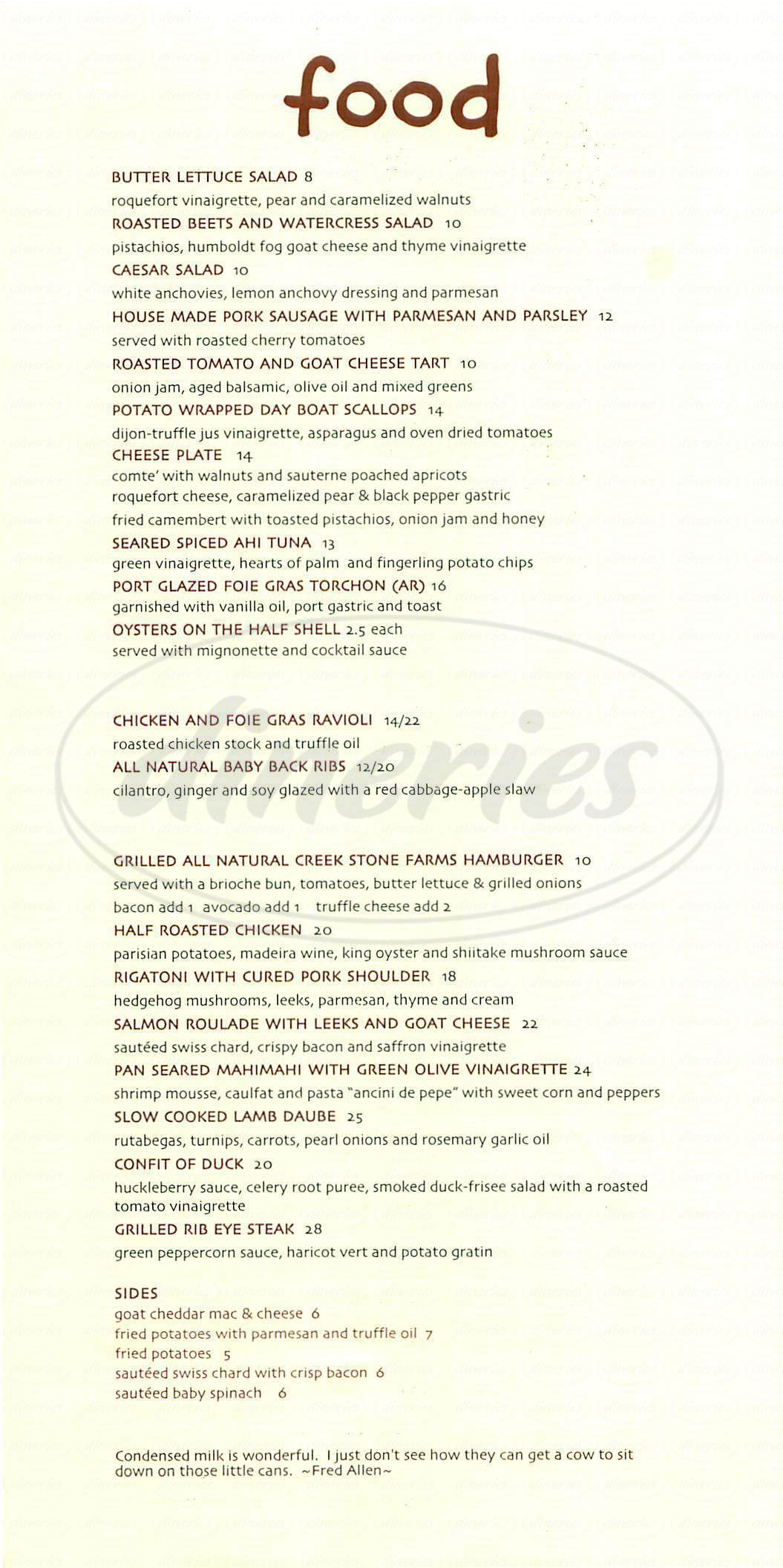 menu for Oola Restaurant & Bar