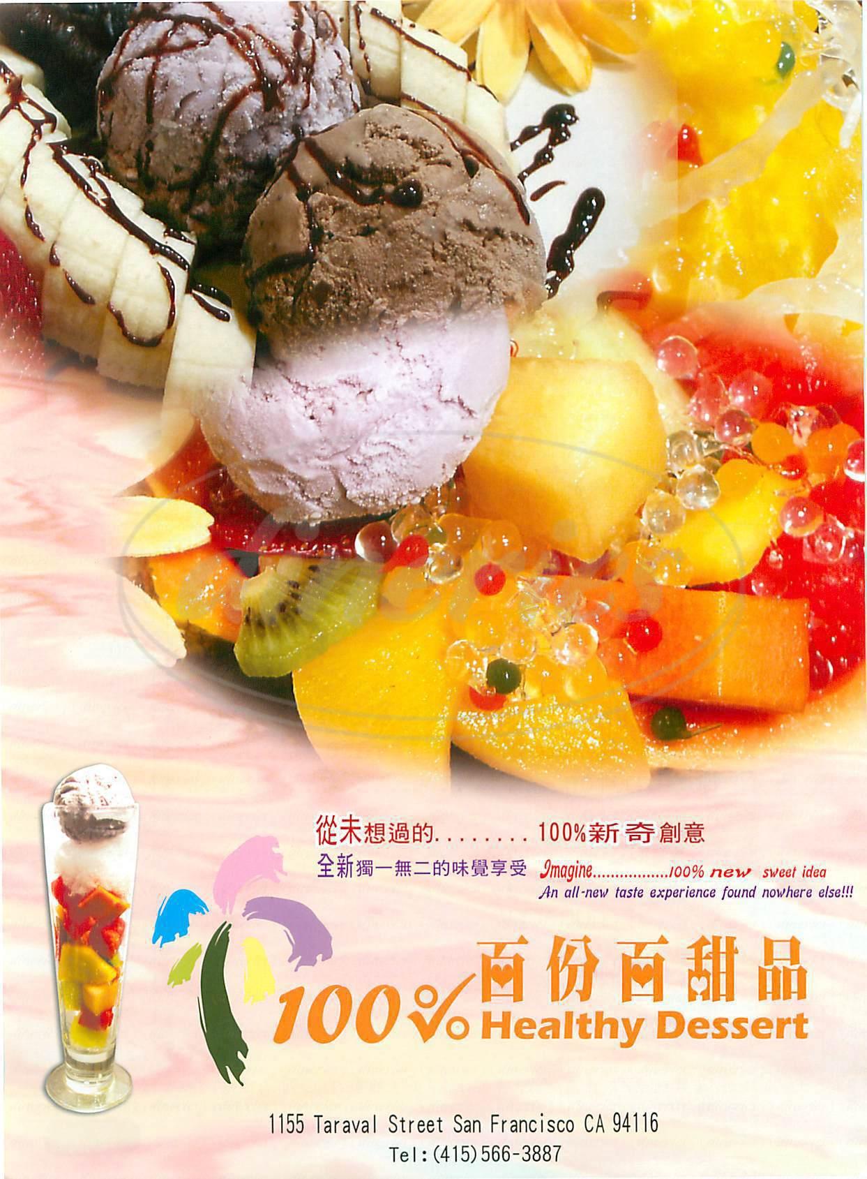 menu for One Hundred Percent Healthy Desert