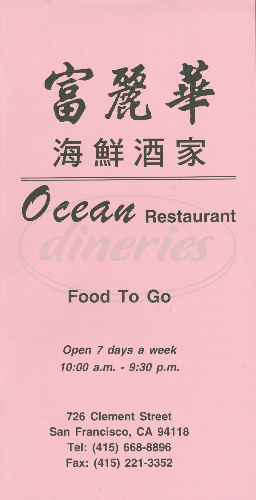 menu for Ocean Restaurant