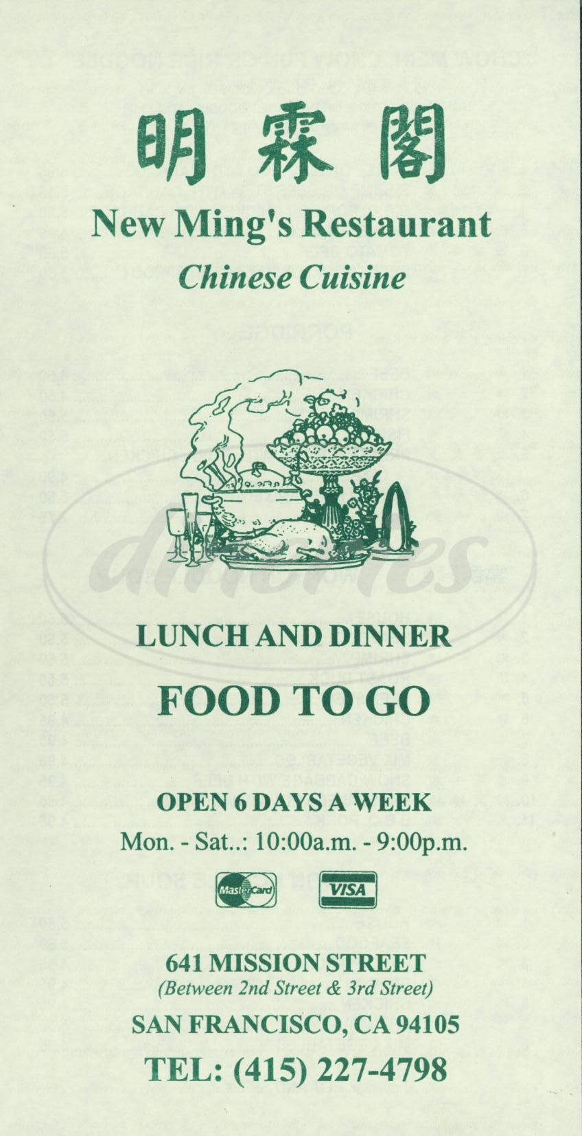 menu for New Ming's Restaurant