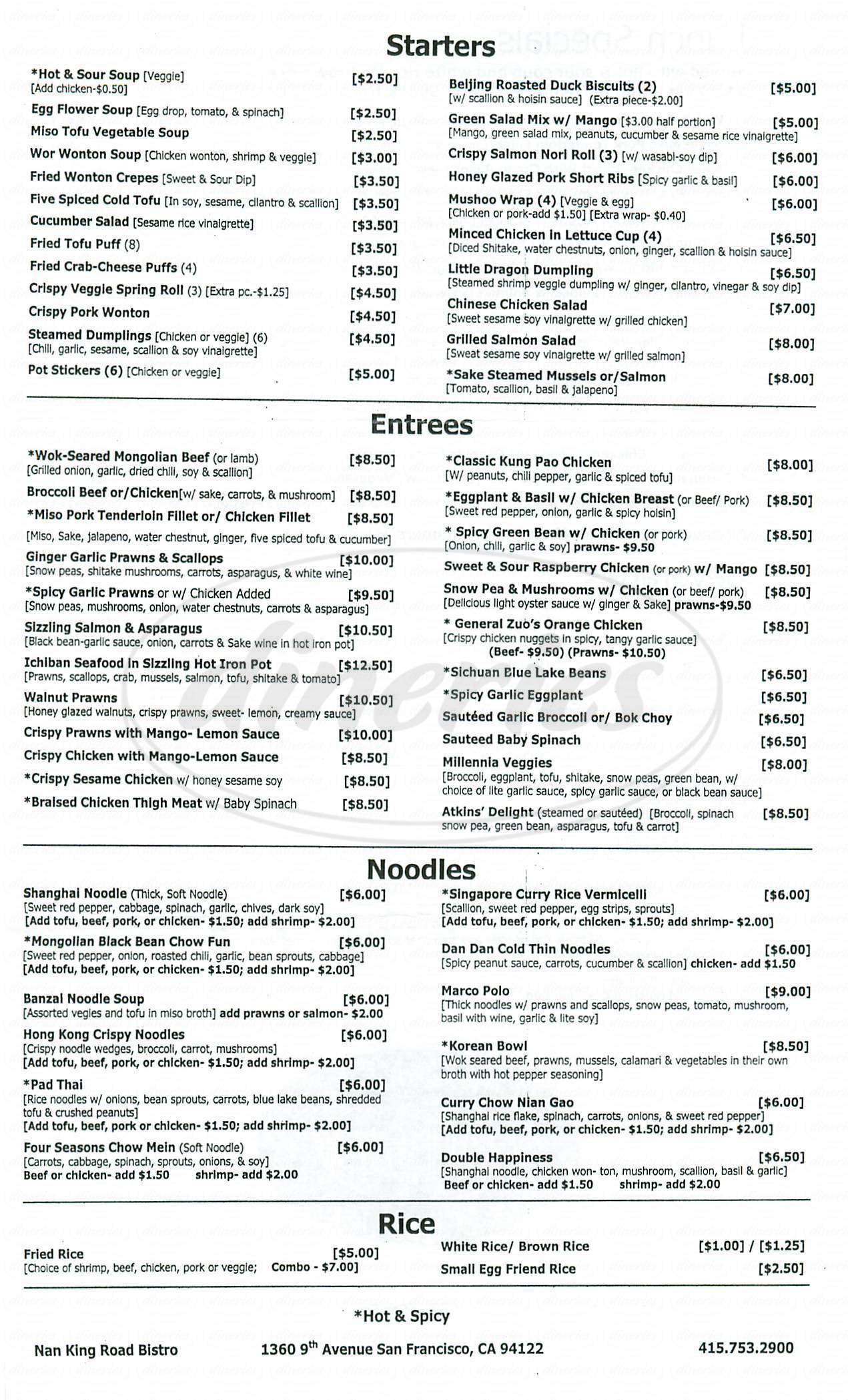 menu for Nan King Road Bistro