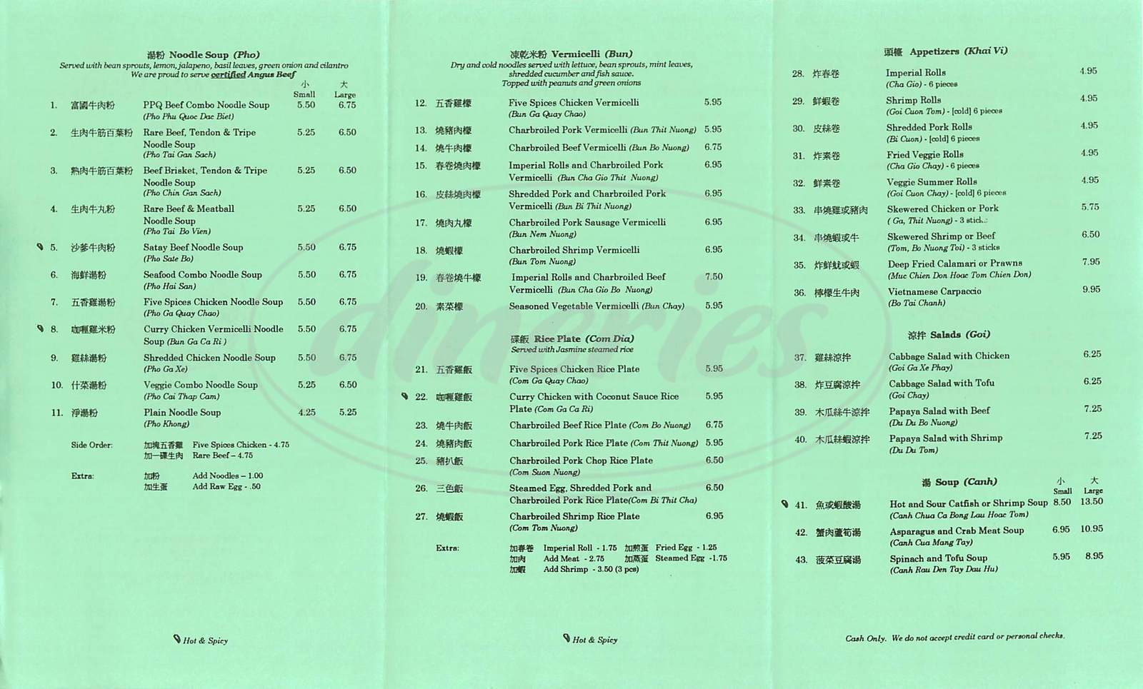 menu for PPQ Vietnamese Restaurant