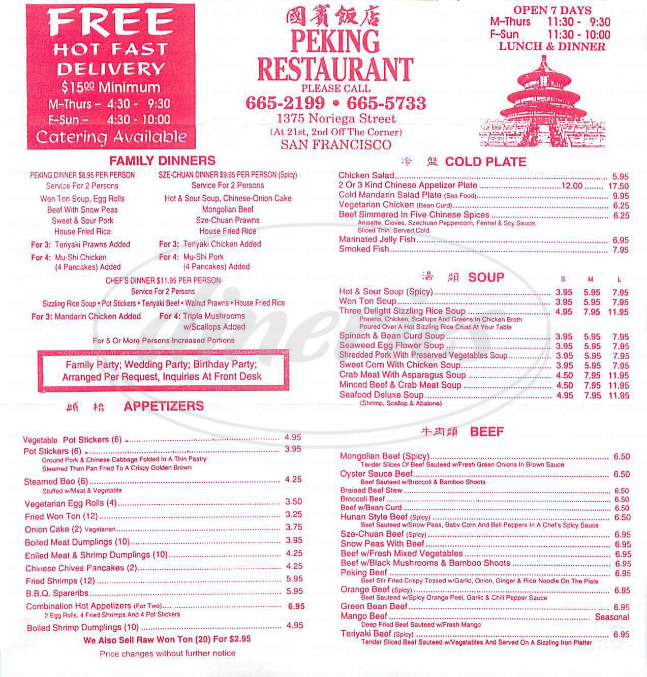 menu for Peking Restaurant