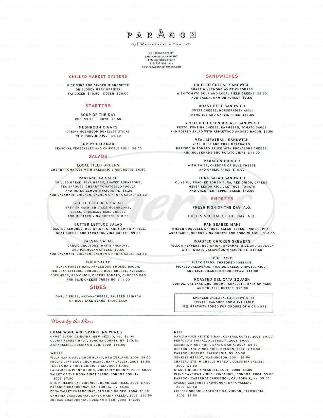 menu for Paragon Restaurant & Bar