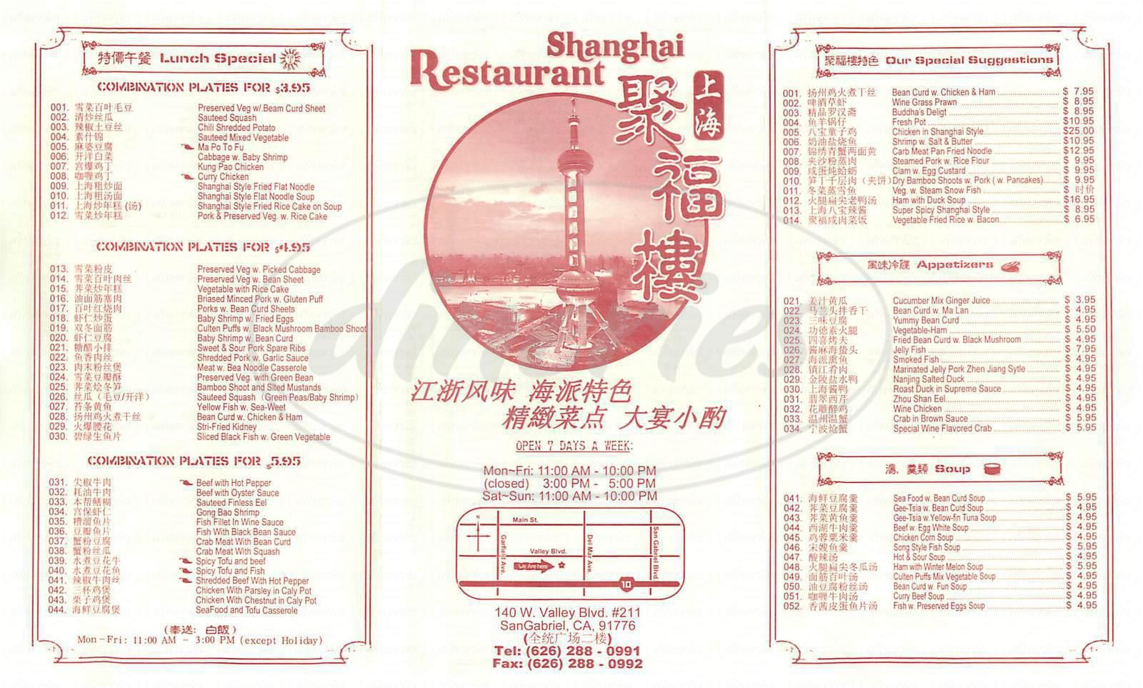 menu for Shanghai Restaurant