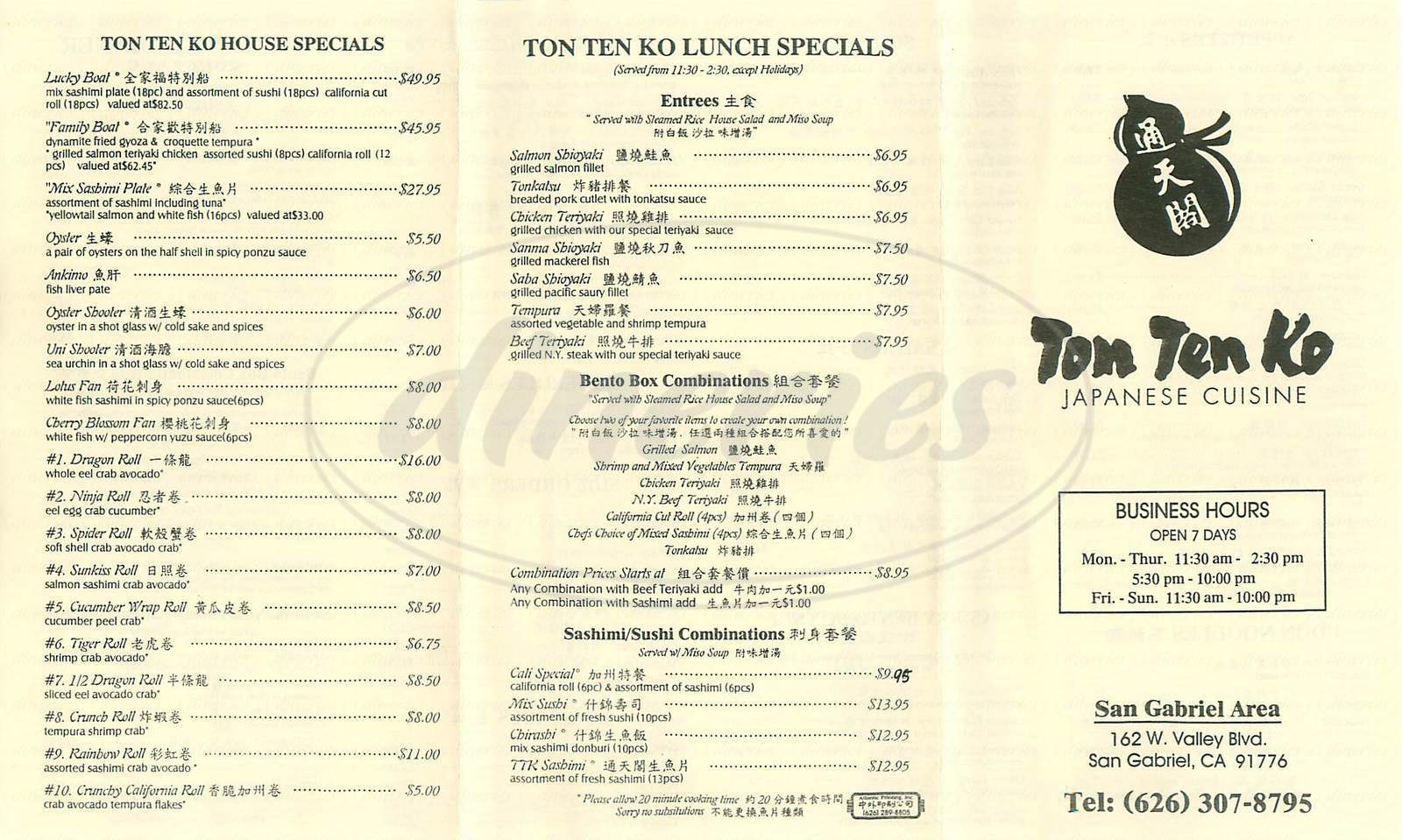 menu for Ton Ten Ko