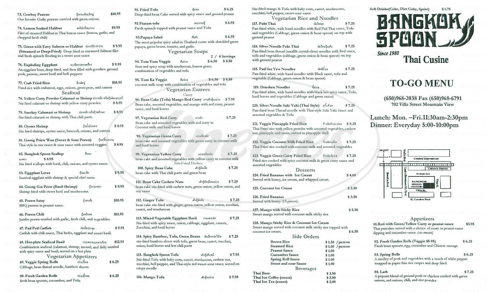 menu for Bangkok Spoon