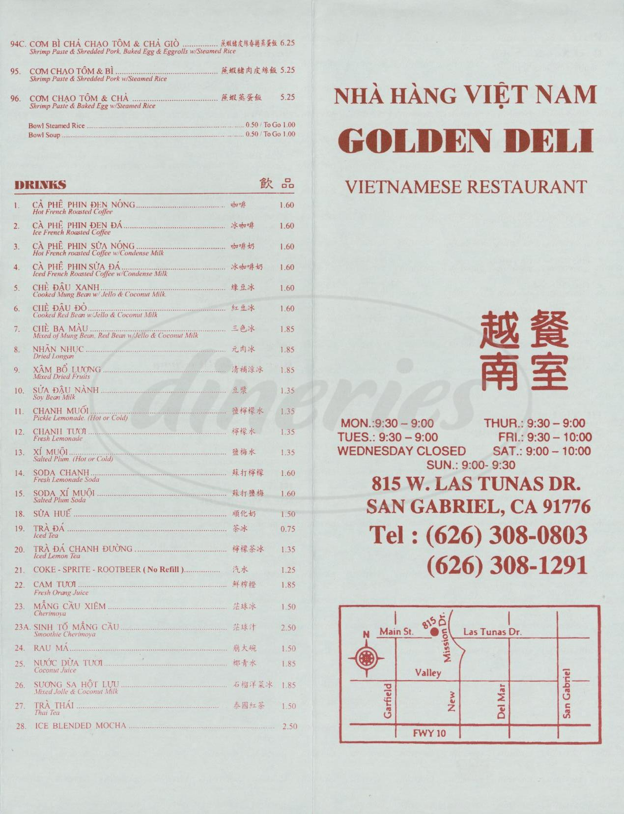 menu for Golden Deli Vietnamese Restaurant