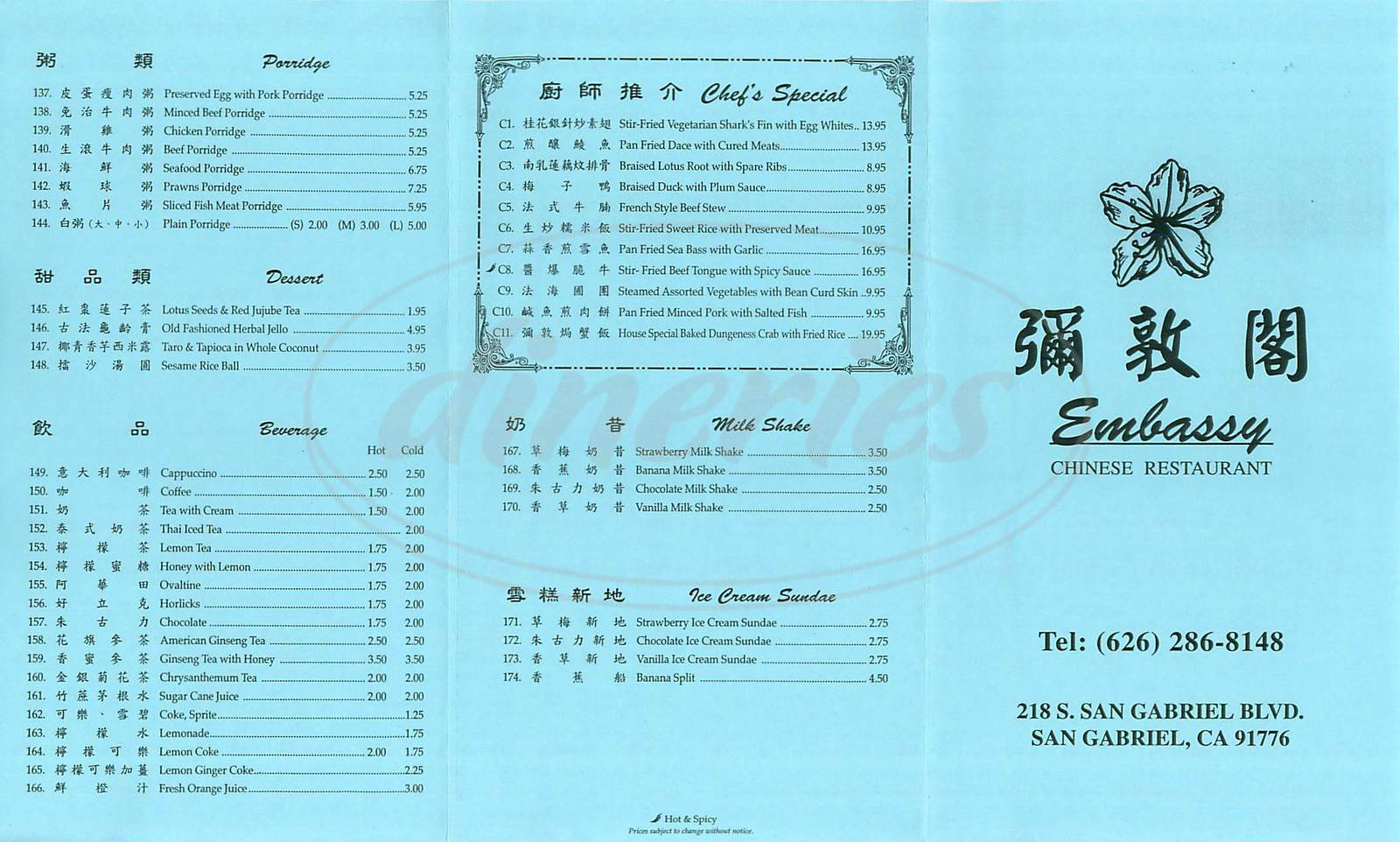 menu for Embassy Chinese Restaurant