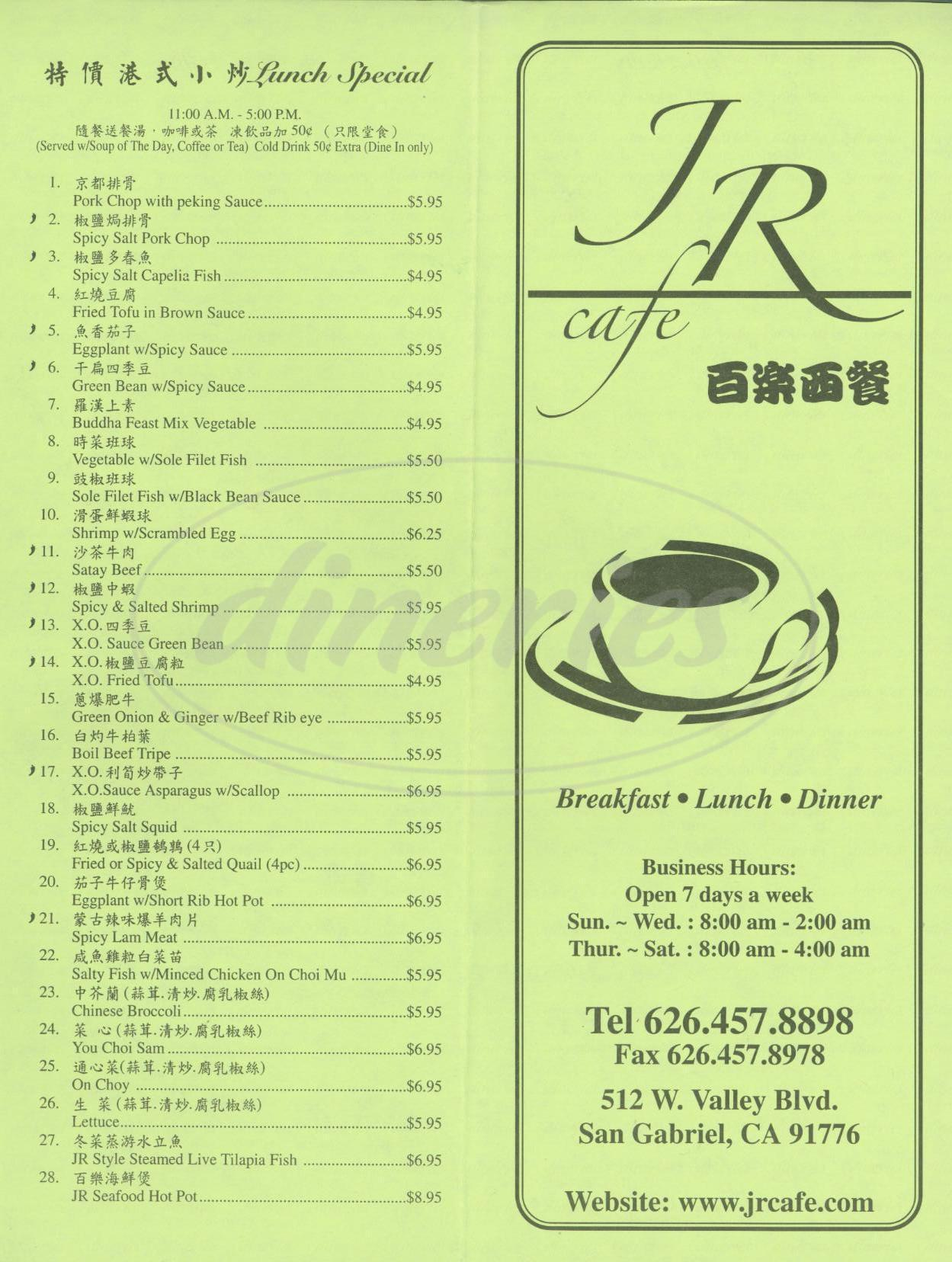 menu for JR Café