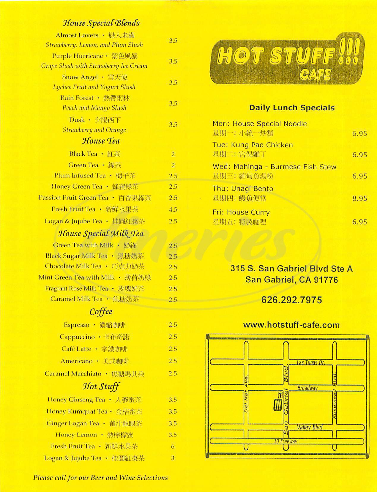menu for Hot Stuff Café