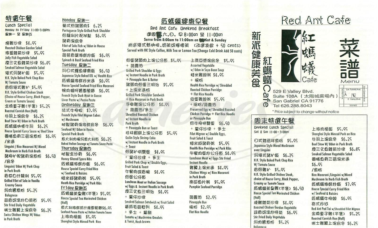 menu for Red Ant Cafe