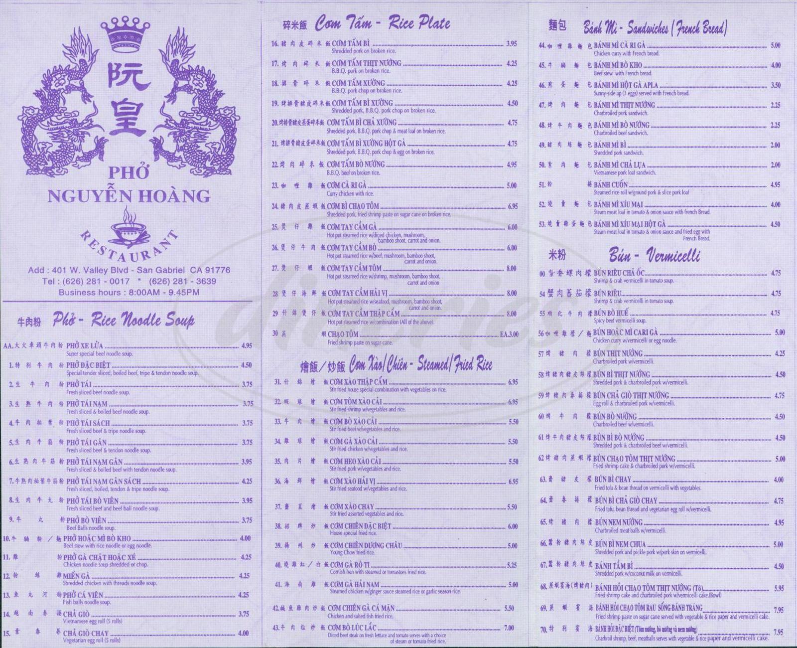 menu for Pho Nguyen Hoang