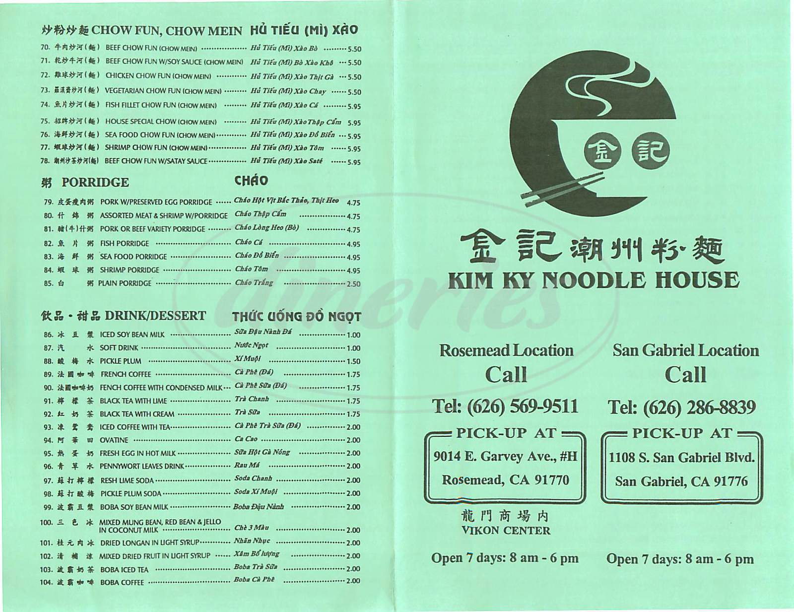 menu for Kim Ky Noodle House