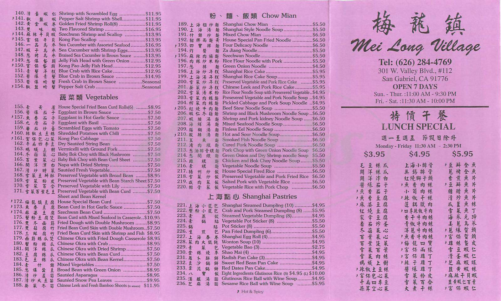 menu for Mei Long Village