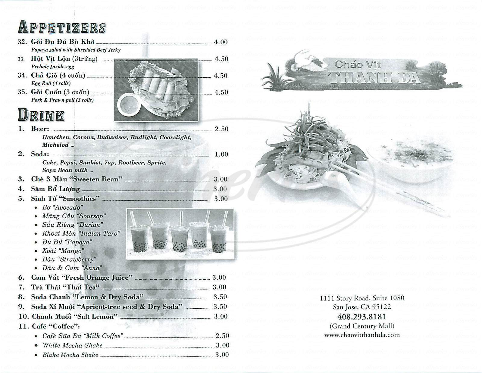 menu for Chao Vit Thanh Da