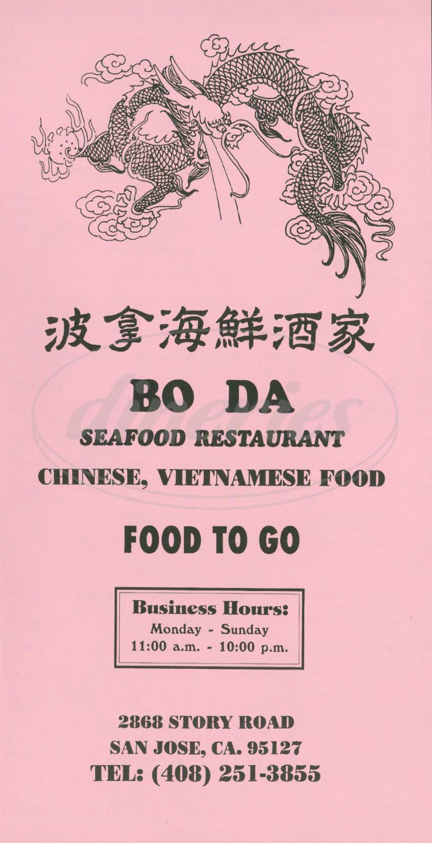 menu for Bo Da Restaurant