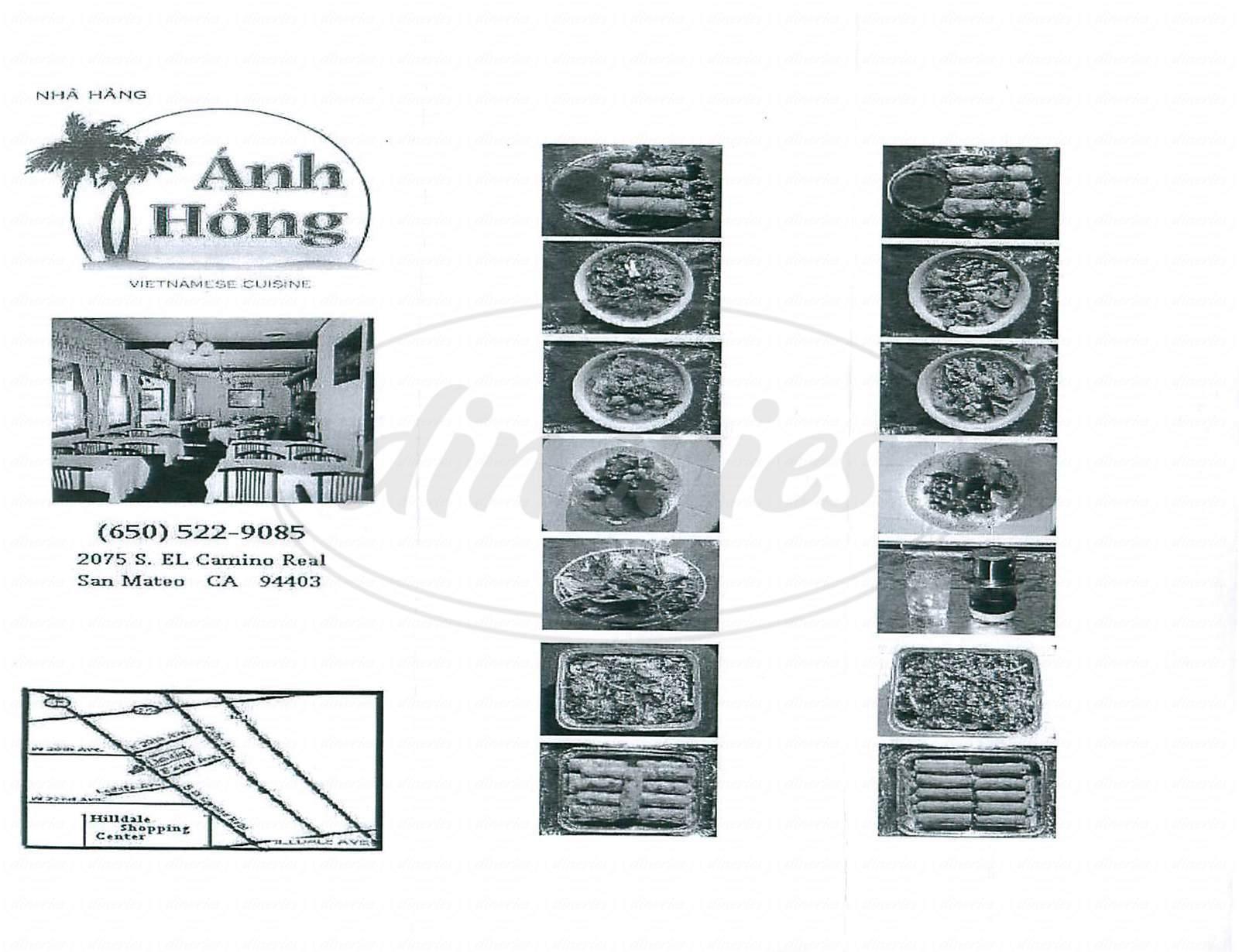 menu for Anh Hong