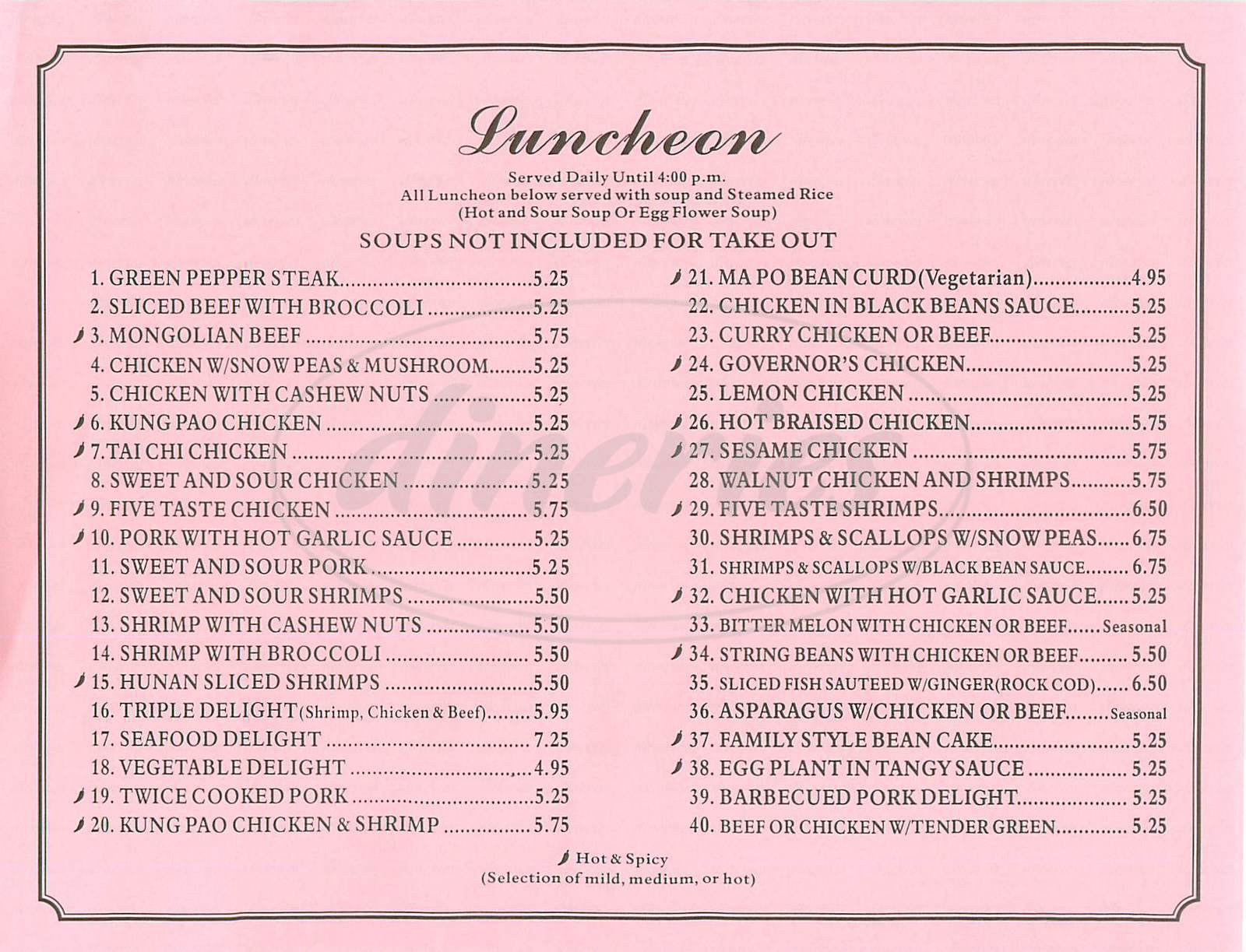 menu for The Wok Shop