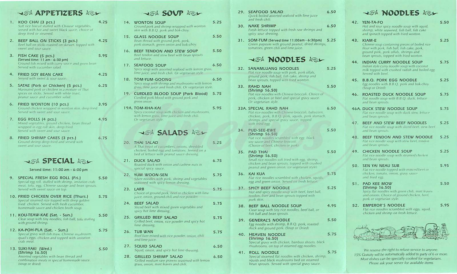 menu for Sanam Luang Café