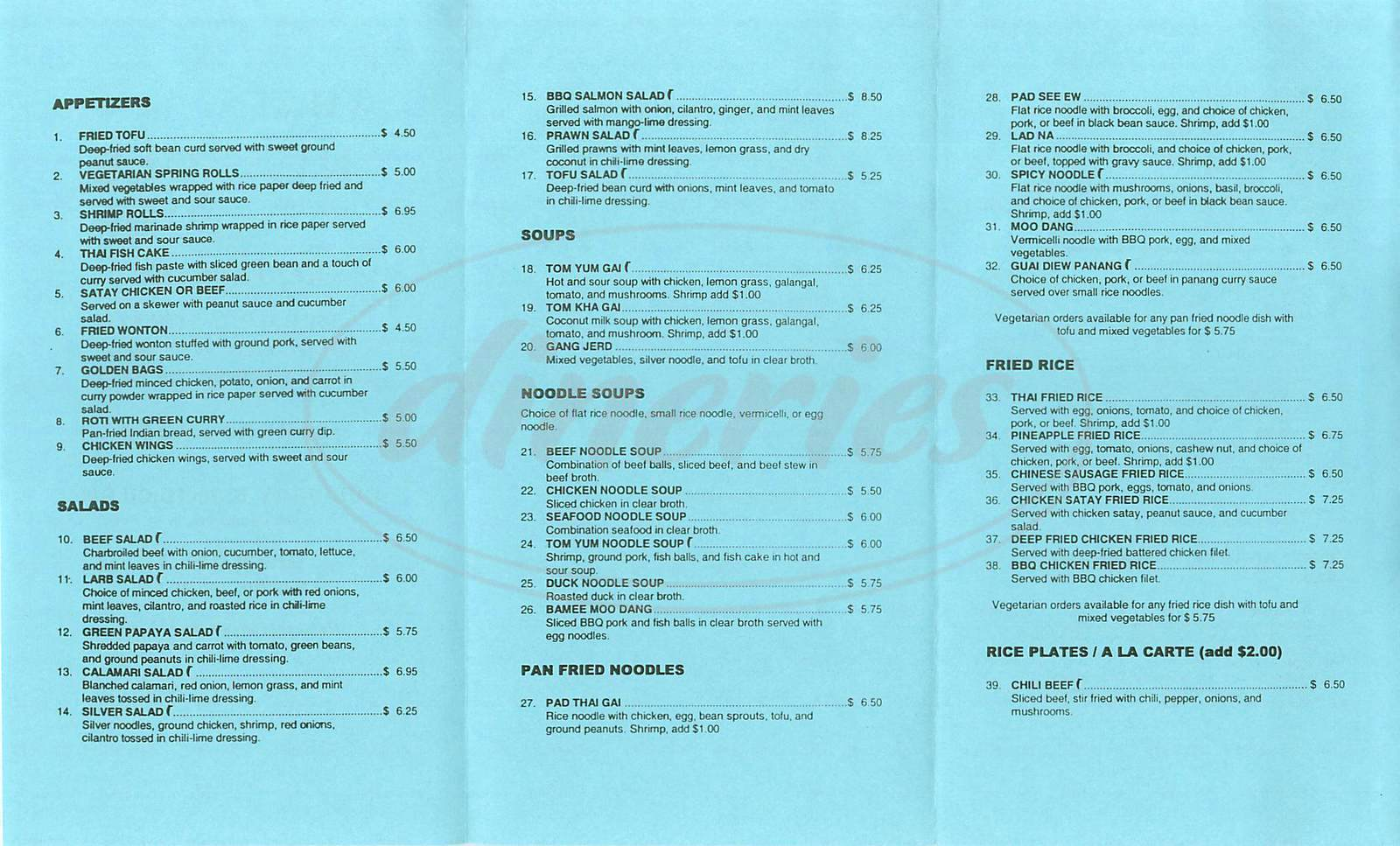 menu for Thai Noodle Jump