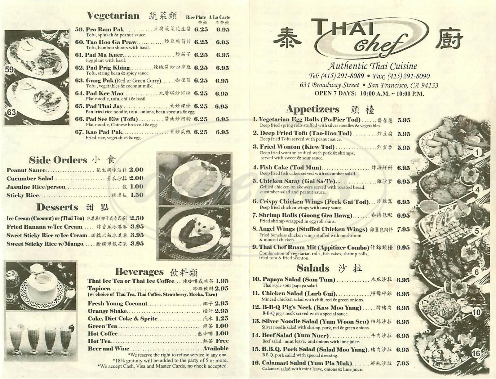 menu for Thai Chef