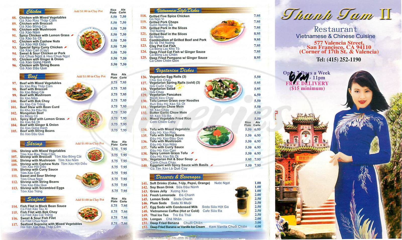 menu for Thanh Tam II Restaurant