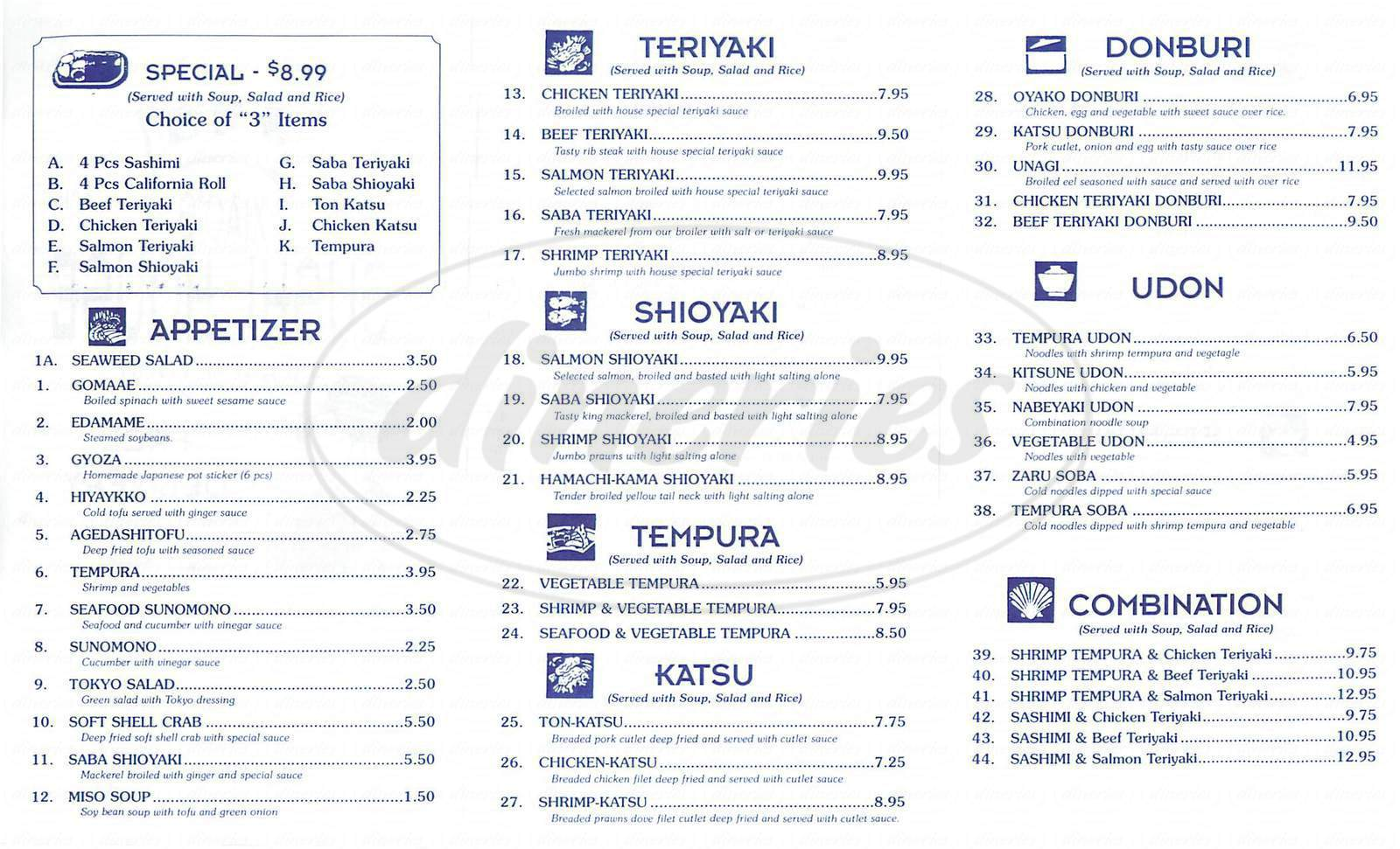 menu for Xiaos Sushi House
