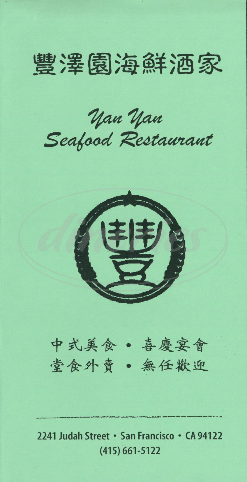 menu for Yan Yan Restaurant