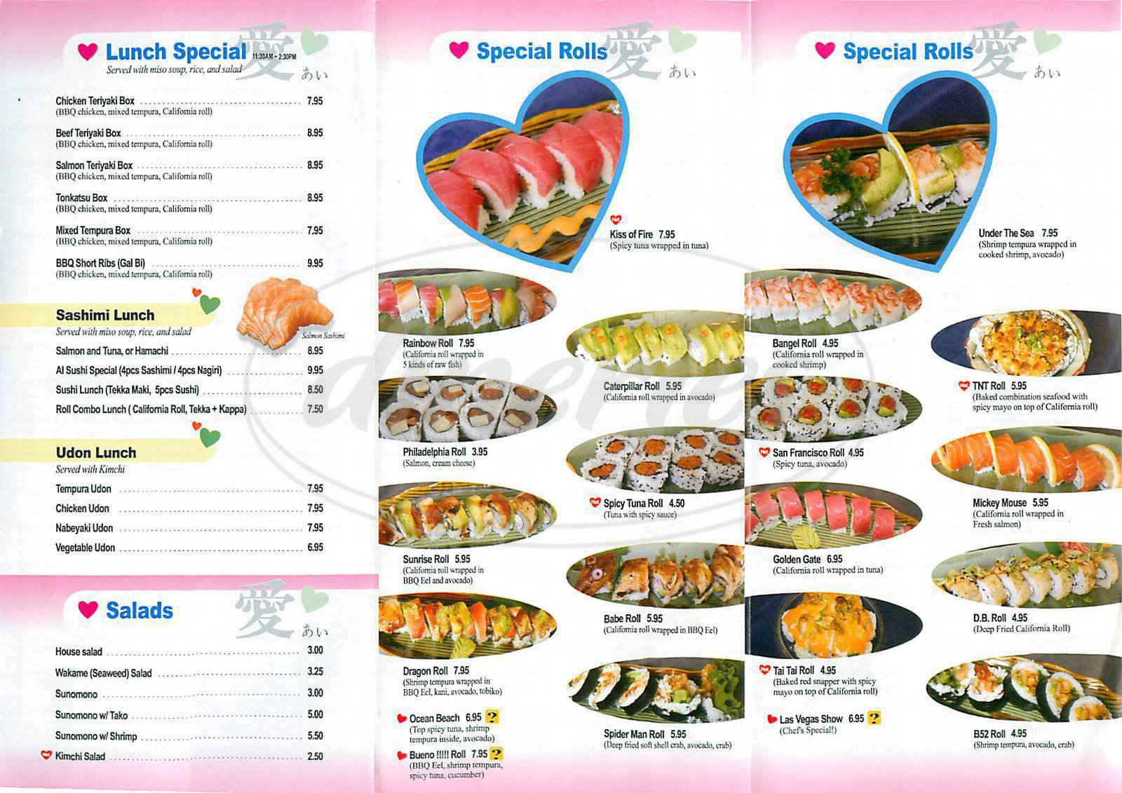 menu for AI Sushi