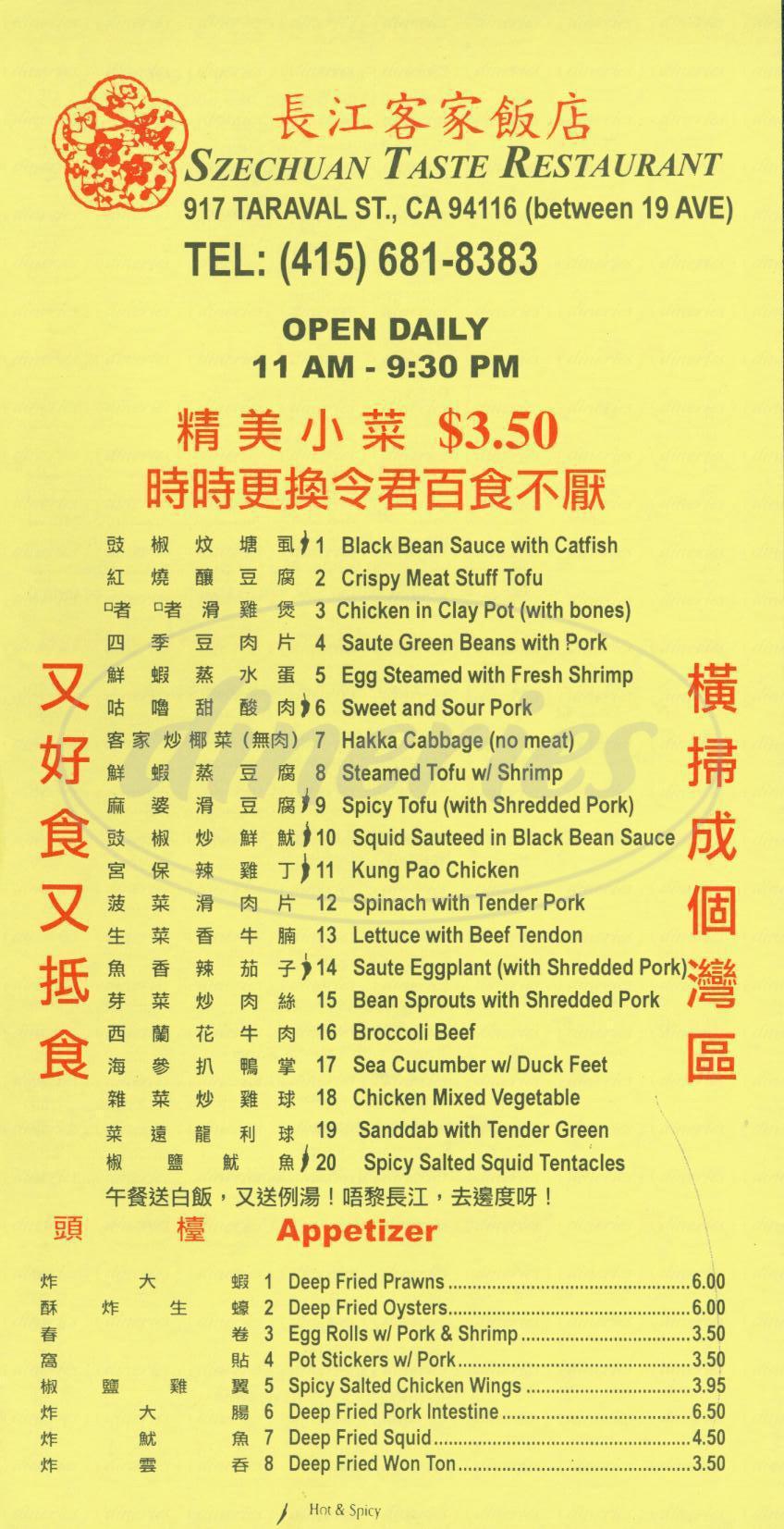 menu for Szechuan Taste
