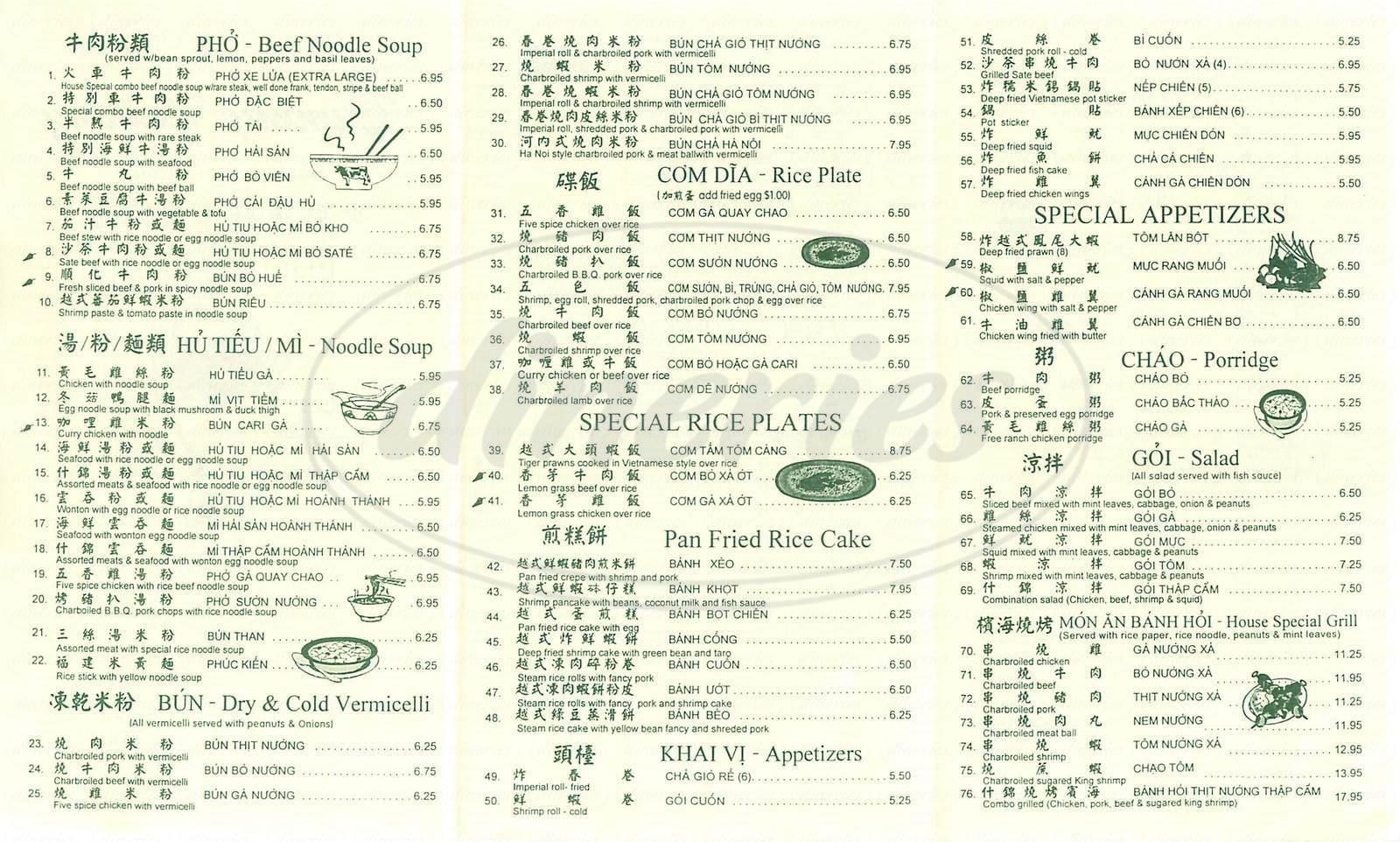 menu for Yummy Yummy