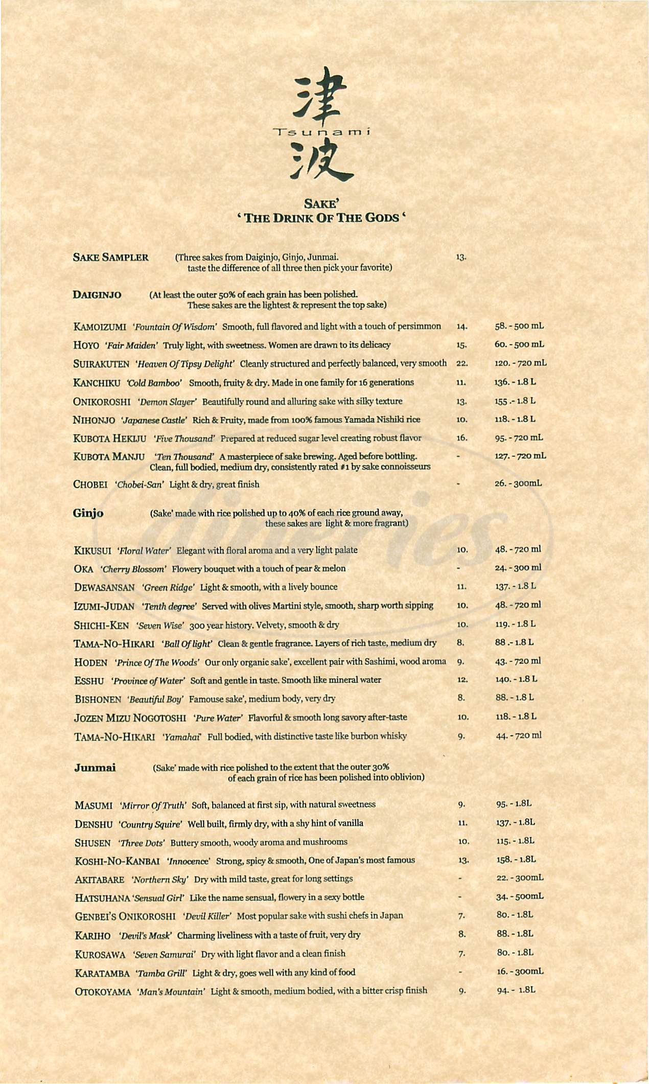 menu for Tsunami Sushi Bar