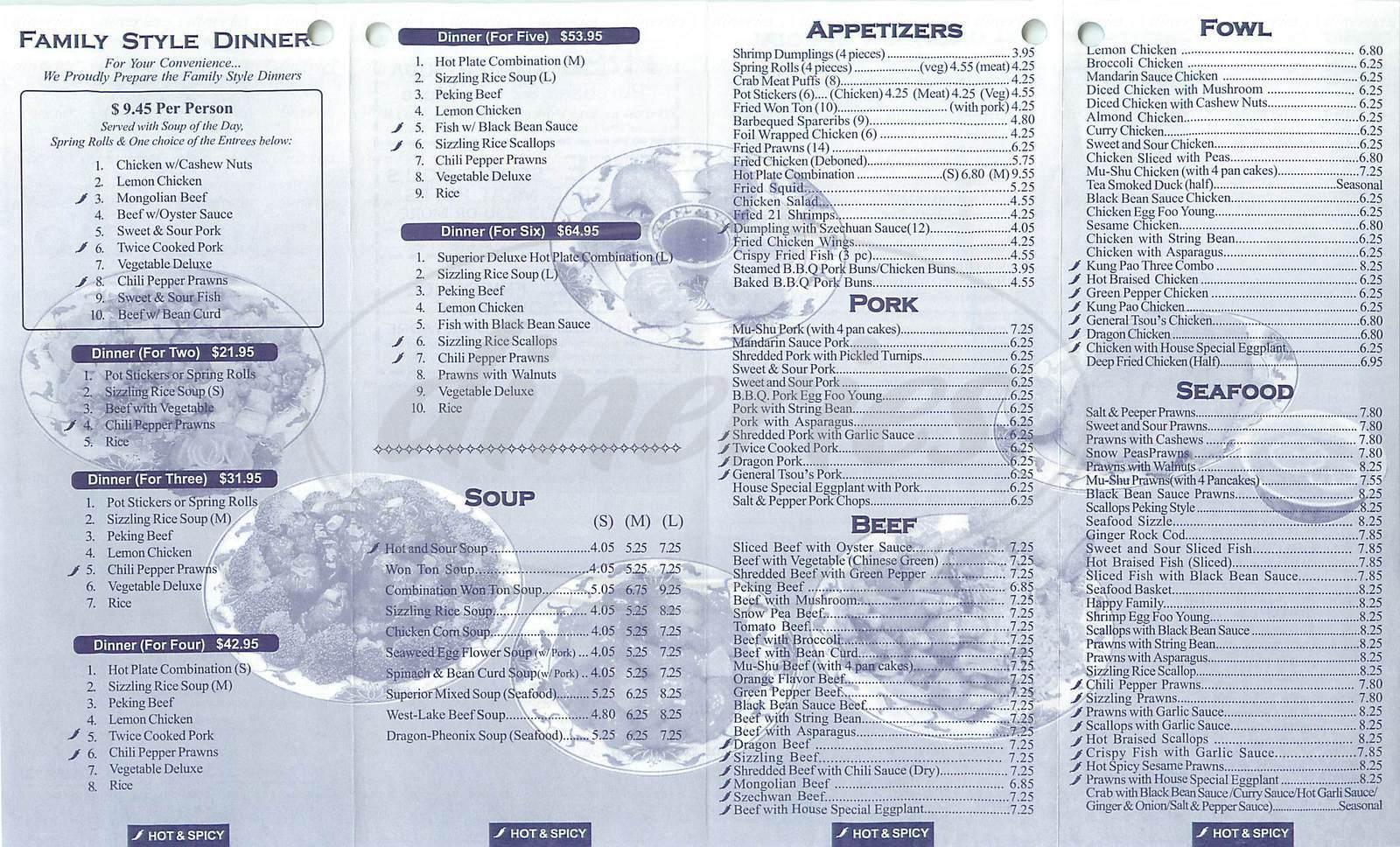 menu for Tsing Tao Chinese Restaurant