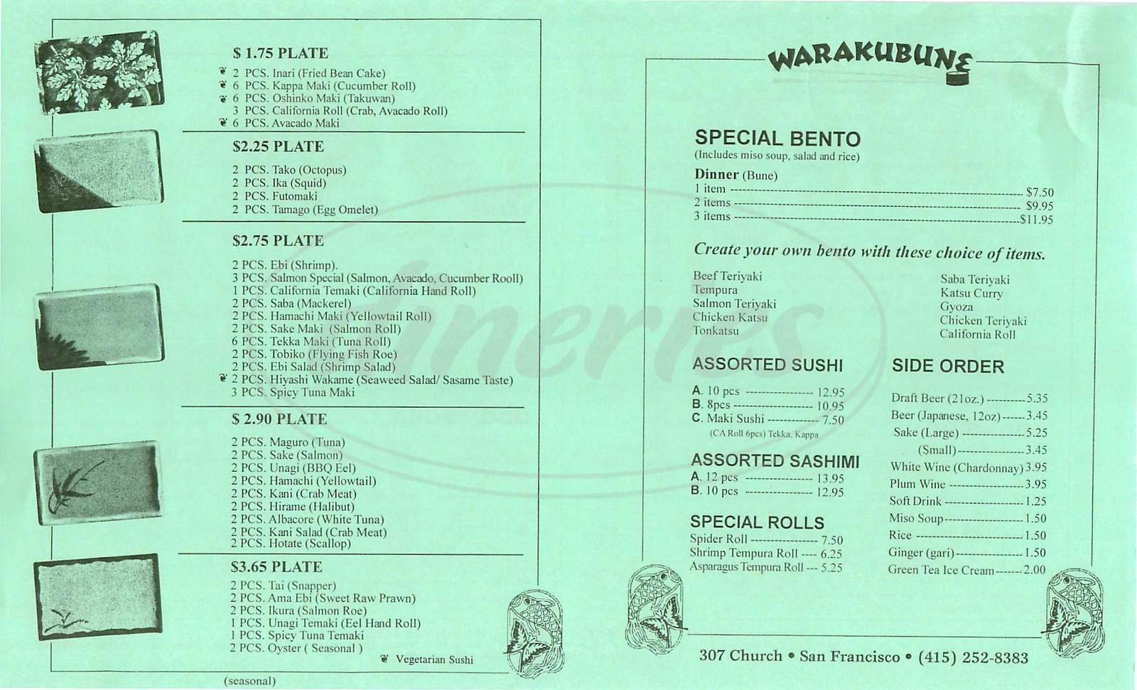 menu for Warakubune