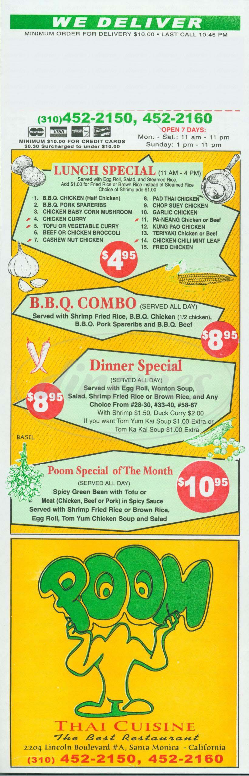 menu for Poom Thai Cuisine