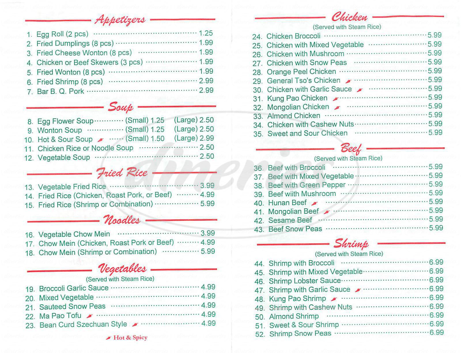 menu for China Way Chinese Fast Food