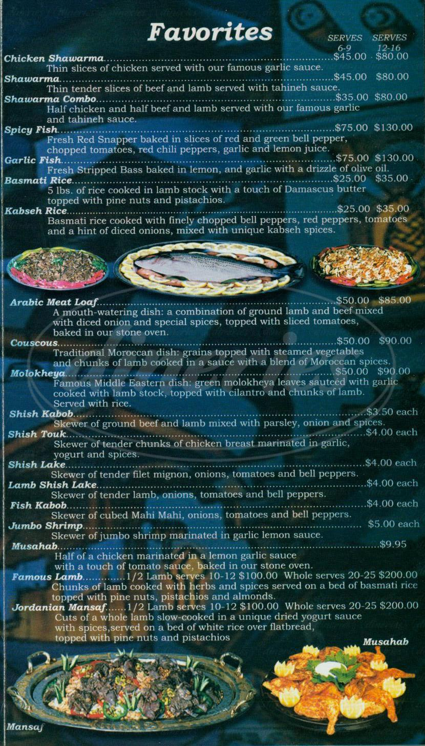 menu for Sham Restaurant