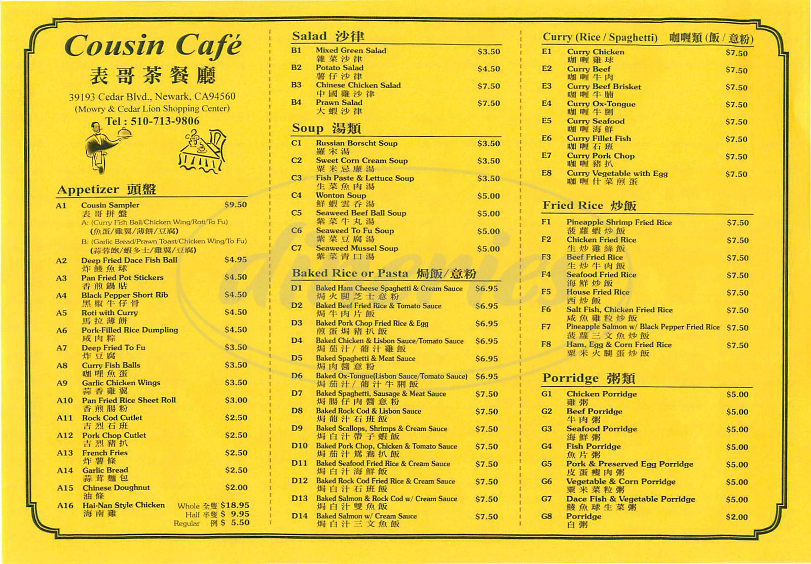 menu for Cousin Café