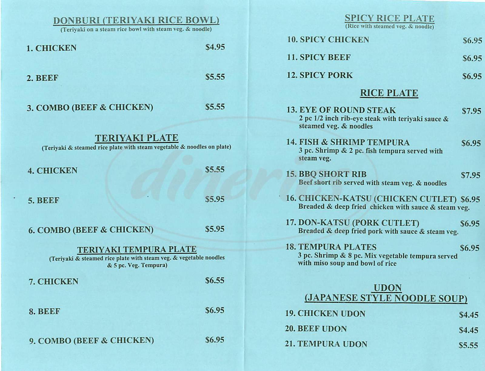 menu for Teriyaki Plus