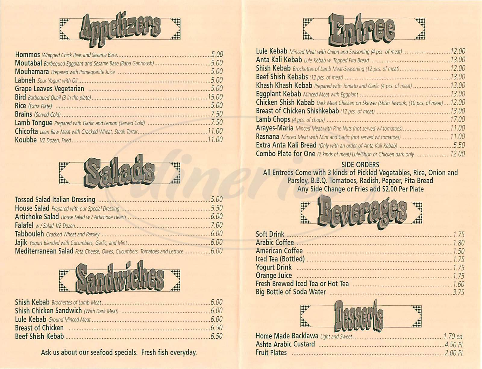 menu for Koko's