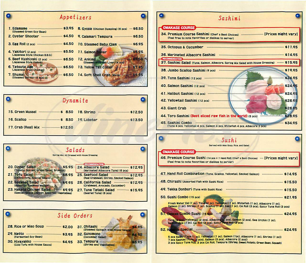 menu for Hakata Sushi